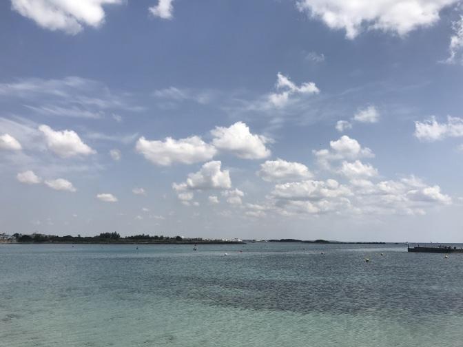 Beach Break!